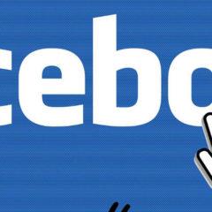 Comment gagner de l'argent avec Facebook : conseils et idées pour réussir